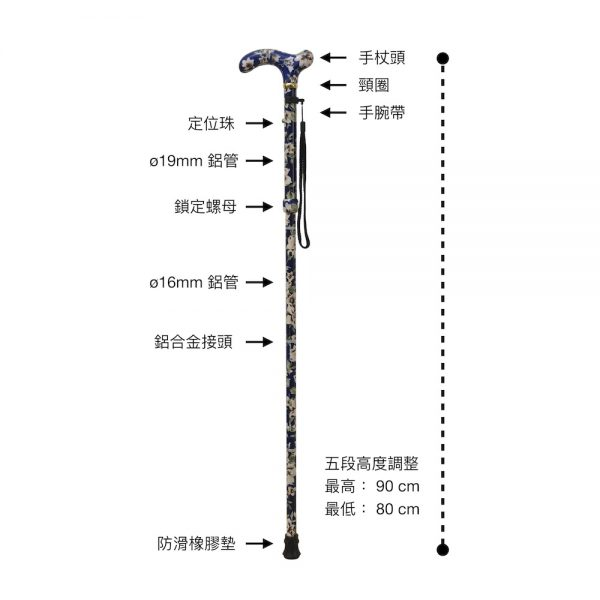 Folding Extendable Walking Cane
