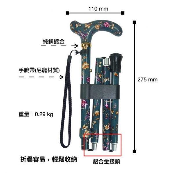 Travel Folding Adjustable Cane