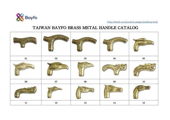Wooden Cane Brass Handle Supplier